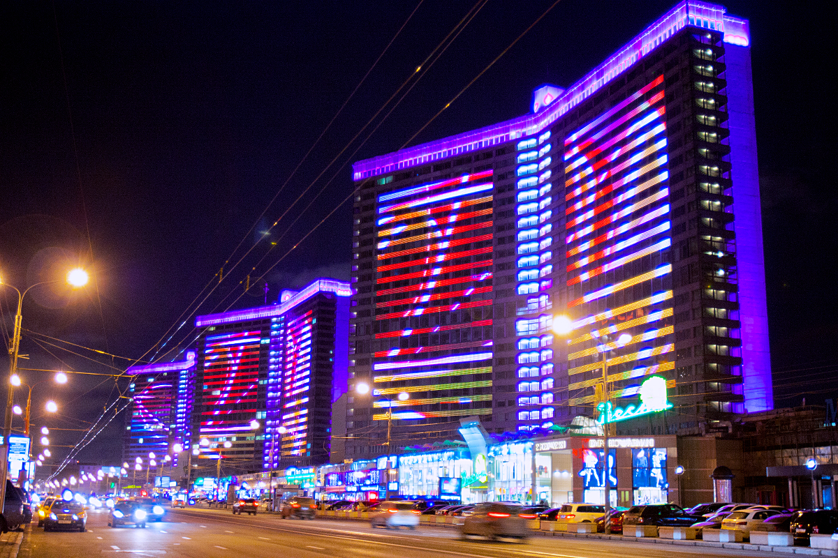 Novy Arbat high-rises
